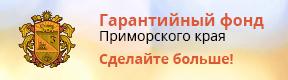 http://garantprim.ru/