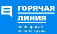 http://онлайнинспекция.рф/