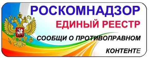 eais.rkn.gov.ru/feedback