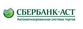 sberbank-ast.ru