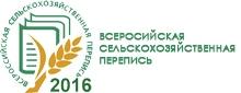 СХ перепись 2016